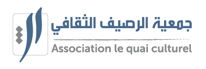Association Le Quai Culturel